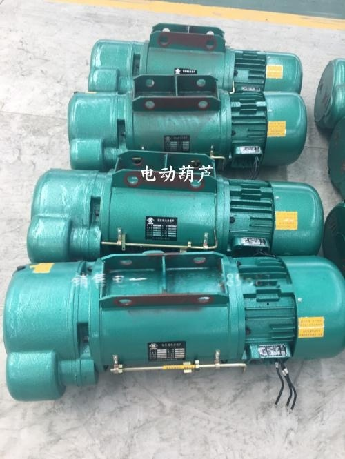 河南电动葫芦厂家 钢丝绳电动葫芦 CD1型3T-18M电动葫芦 马达抓斗用电动葫芦 双轨电动葫芦 电动葫芦价格