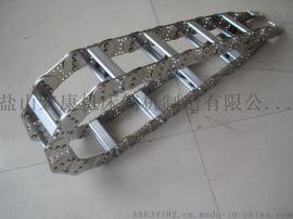 机床承重型钢制拖链,钢厂专用拖链定制