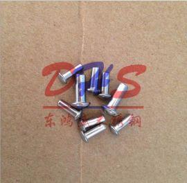 顺德勒流不锈钢螺钉厂家 东鸿盛304实心铆钉 空心铆钉生产 多款供应 沉头 大扁头 半空铆钉