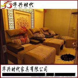 华兴时代HX-188电动足疗沙发批发