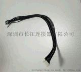 极细电子线,无卤电子线,专业生产厂家-长江连接器线束厂家