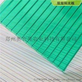 透明 6mm 8mm 12mm蔬菜大棚阳光板 质保十年