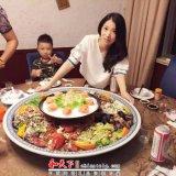 超大长方形平盘 日式海鲜刺身盘子 西餐龙虾大盘