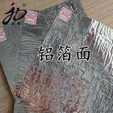 自粘高聚物改性沥青防水卷材 屋面防水材料