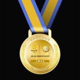 东季运动会奖牌 马拉松运动奖牌纪念牌工艺品