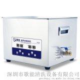 歌能G-060S小型超声波清洗机 家用型超声波清洗器价格