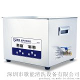 歌能G-060S小型超聲波清洗機 家用型超聲波清洗器價格