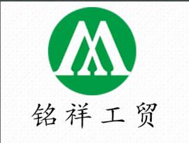 供应MX-2216树脂控制剂厂家   潍坊铭祥