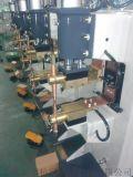 廣州中頻直流點焊機 銅板點焊機 鋁板碰焊機