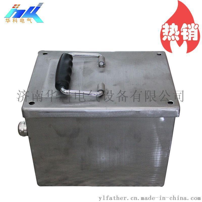 矿山防爆电池组 煤矿防爆型电池箱 蓄电池DXH10/12矿用本安型电池箱