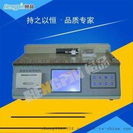 恒品HP-MXD-01摩擦系数测定仪