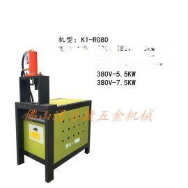 不锈钢防盗网冲孔机扶手栏杆冲弧机磨口机液压快速不锈钢开孔器