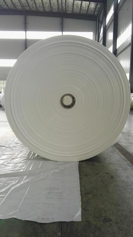 厂家直供三层共挤FFS重包装膜