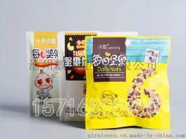 12*11每日坚果食品小包装袋  哑光平口零食小包装袋