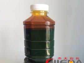 瀝青相容劑 瀝青軟化劑 瀝青改制劑