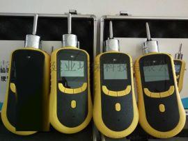 青岛路博LB-BZ泵吸式有毒有害气  测仪 应用广泛
