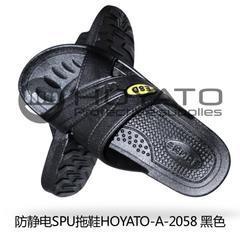 防静电拖鞋公司 防静电工鞋哪家好 好亚通专业的防静电鞋批发