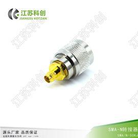 江苏科创SMA型SMA/N-50KJ射频同轴连接器RF连接器SMA-N转接器