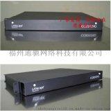 康宁光纤配线架CCH01U,美国康宁原装进口质量保证