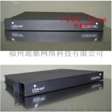 康寧光纖配線架CCH01U,美國康寧原裝進口質量保證