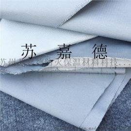 防火布,青岛防火布,青岛玻璃纤维铝箔防火布