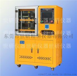 世研-实验室平板硫化机,新款厂家橡胶平板硫化机压片机