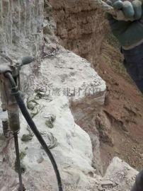 湖南页岩膨胀剂价格,矿山工程爆破