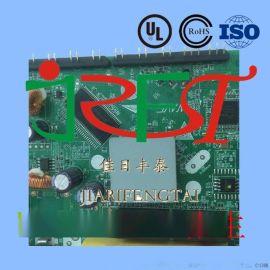 宽带猫ADSL散热片 浅色波纹30*30*5MM