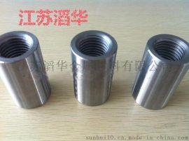 钢筋套筒连接厂Φ16-Φ32滔华专业厂家值得信赖