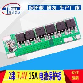 海龙智通电子HLT-HLT-522A2S串7.4V8.4V10A15A充电放电动力大功率太阳能路灯锂电池保护板