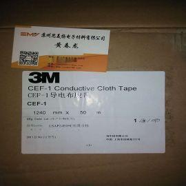 3MCEF-1导电布 3mcef-1胶带