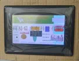 串口屏,工业触摸屏,modbus协议,PLC通讯协议,RS232,RS485