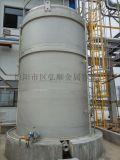 四川德陽有沒有生產不鏽鋼白酒儲罐公司