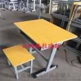 山西太原呂樑臨汾單人位/雙人位可升降課桌椅、課桌凳