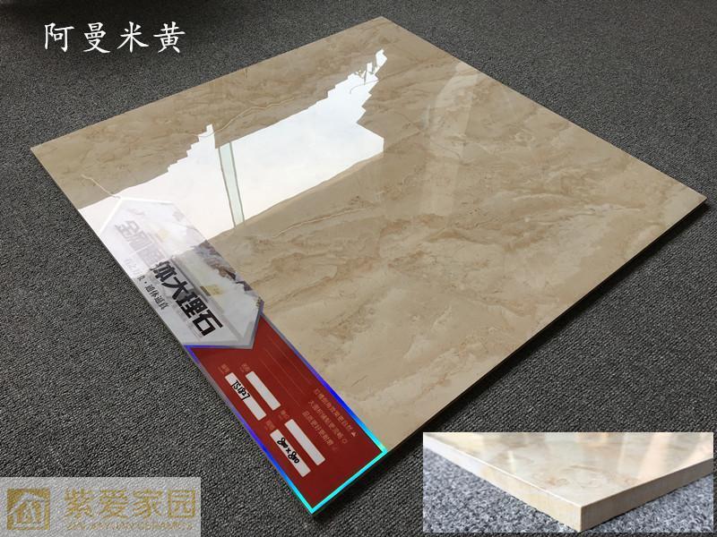 佛山厂家直销800*800通体大理石瓷砖