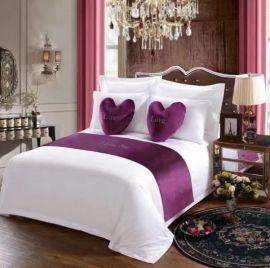 酒店布草酒店客房床上用品定做酒店床品套件