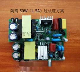 美国菱奇LZC811C隔离 高PF 玉米灯优势方案