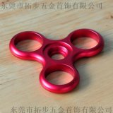精雕指尖陀螺玩具铝合金配件、五金配件、零件加工