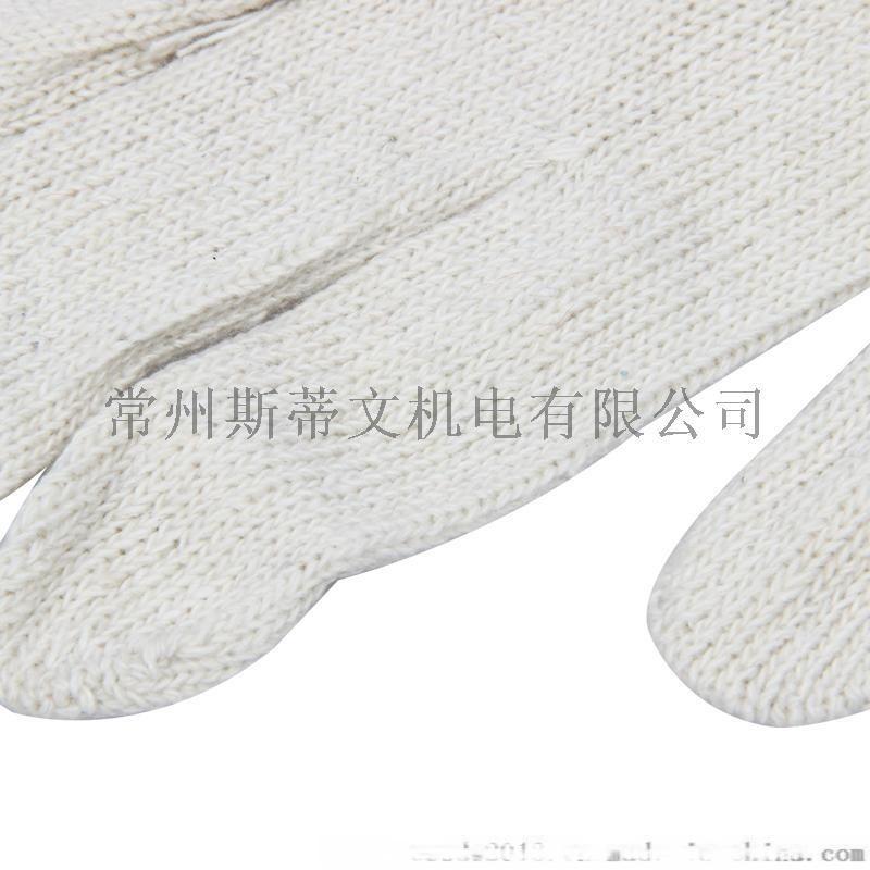 纱手套 劳保包防滑耐磨点塑手套工地作业干活防护白手套