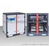 无油静音空压机实验专用无油空压机