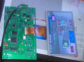 7寸彩屏模块 串口屏 RS232串口 rs485串口 单片机TTL电平串口