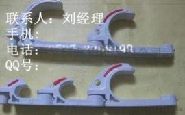 矿用电缆挂钩  组合式电缆挂钩  PVC电缆挂钩