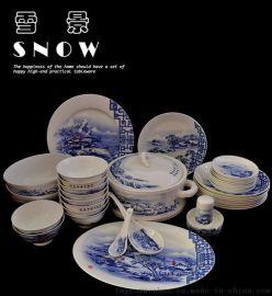 厂家直销景德镇陶瓷餐具_58头高品质骨质瓷釉上雪景闹元宵骨瓷餐具