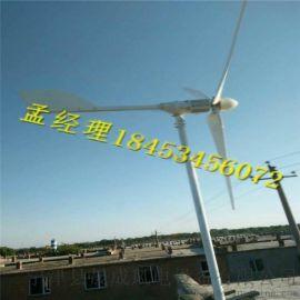 内蒙古地区晟成3000w风力发电机  性能稳定, 一键式操作