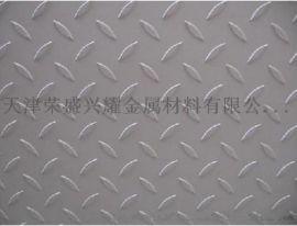 日本原装不锈钢花纹板天津不锈钢花纹板计算理论标价格