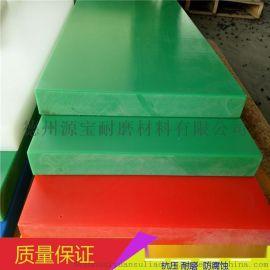 白色超高分子聚乙烯板 耐磨UPE板材  黑的白色工程塑料阻燃板加工