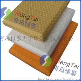 恒泰HT-XYB软包吸音板 建材装饰布艺吸声板