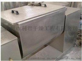 江苏厂家供应CH 系列槽型混合机