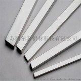 廠家生產鋁合金方管 裝飾鋁管 氧化磨砂方管鋁型材