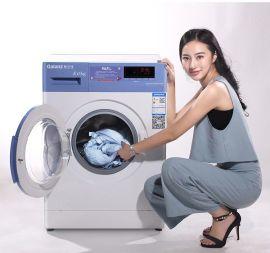 Galanz/格兰仕ZG812T滚筒投币洗衣机自助商用全自动8公斤洗衣机
